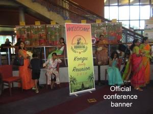 Kongu Association of DC held a wonderful Family Reunion in Manassas, Virginia